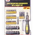 Picture for category Screwdrivers, Sockets & Bits