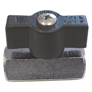 "Picture of 3/8"" Mini Chrome-Brass Ball Valve F x F, T-Handle"