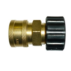 """Picture of 3/8"""" QC Brass Coupler x M22-14MM F Twist Coupler"""