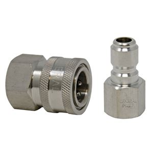 Quick Connect Fittings >> Www Pwmall Com Pwmall 88 0155 Gp Quick Connect Fittings 5 000 Psi